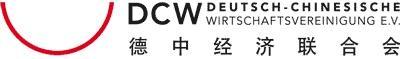 Logo DCW
